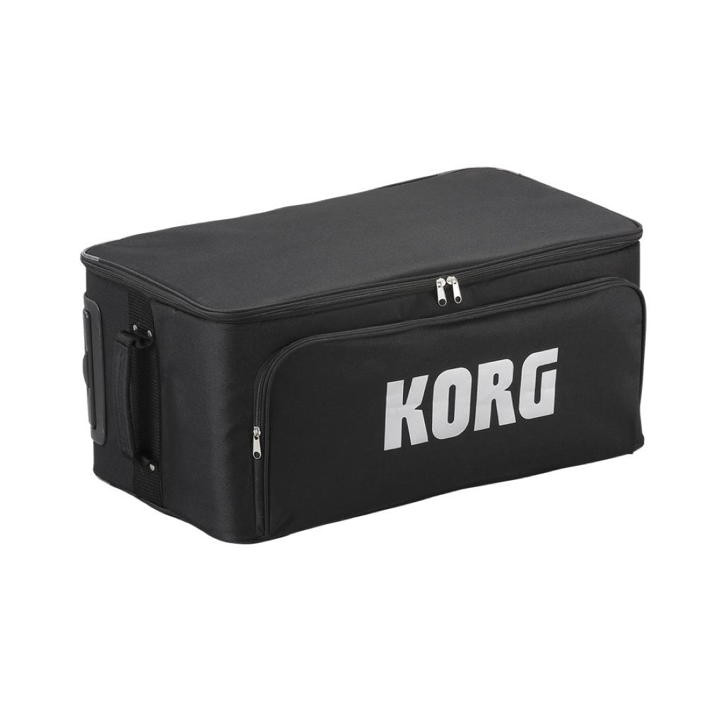 KORG CB-MS MS-20 Kit用キャリングケース