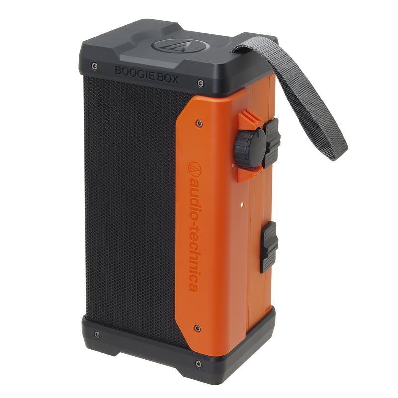 AUDIO-TECHNICA AT-SPB300 OR アクティブスピーカー