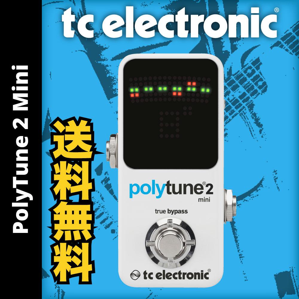 tc electronic polytune 2 mini ポリフォニックチューナー