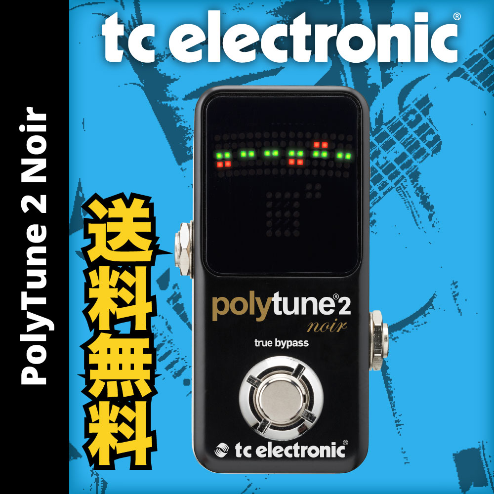 tc electronic polytune 2 Noir ポリフォニックチューナー