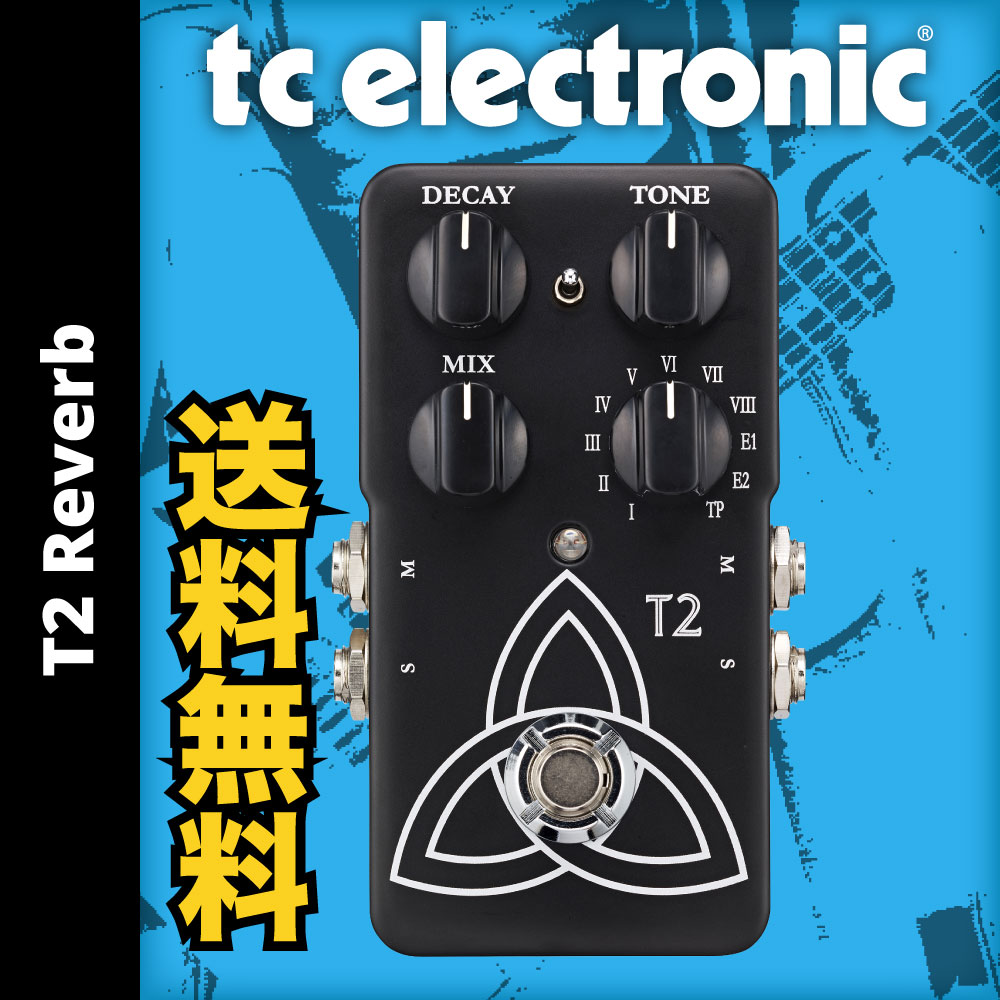 tc electronic T2 Reverb リバーブ エフェクター