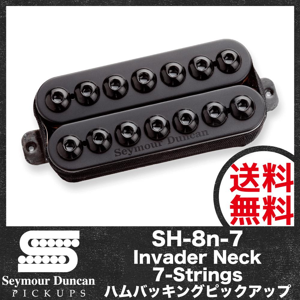 Seymour Duncan SH-8n-7 Duncan Invader 7-Strings Neck ギターピックアップ