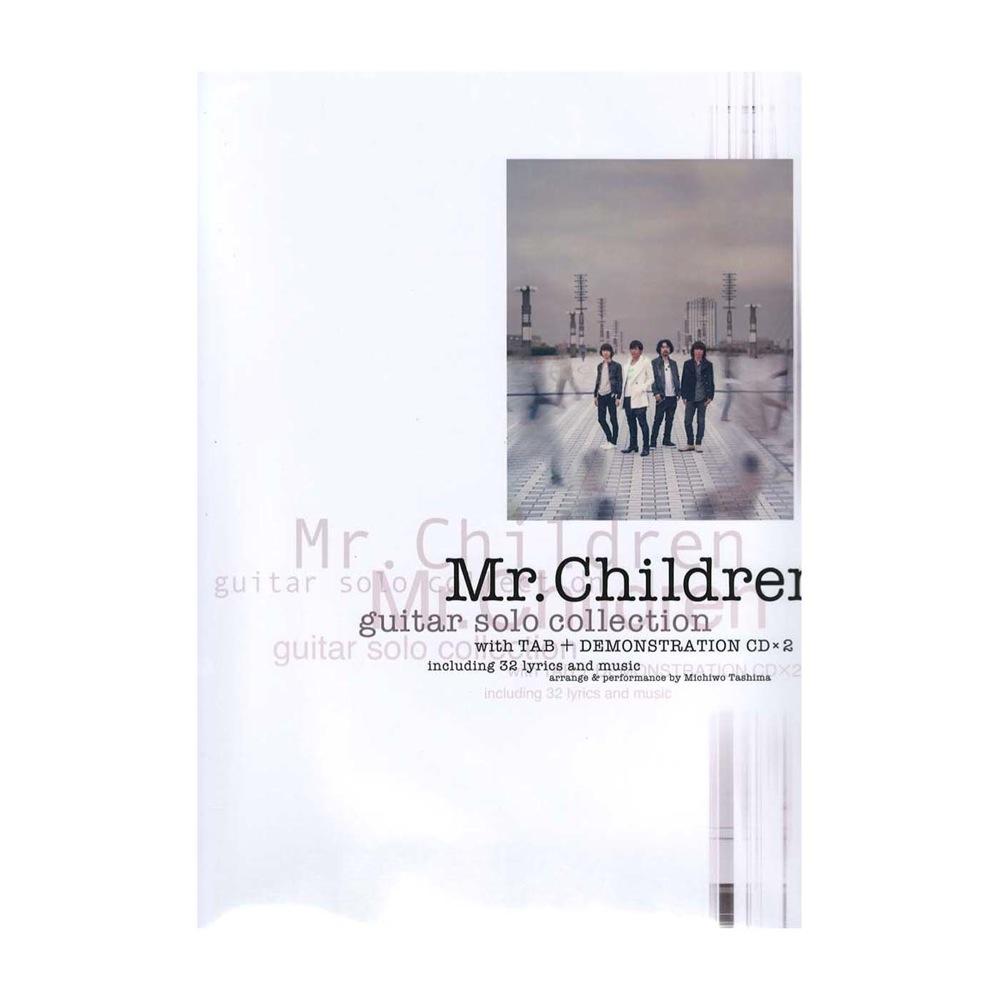 CD로 기억하는 Mr.Children 기타 솔로곡집전곡 탭보&모범 연주 CD2매부드레미 악보 출판사