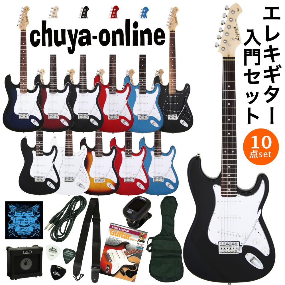LEGEND LST-Z BK ミニアンプ付きエレキギター初心者向け入門セット