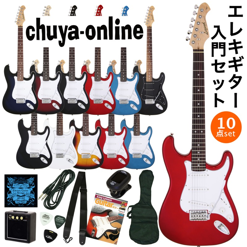 LEGEND LST-Z CA ミニアンプ付きエレキギター初心者向け入門セット