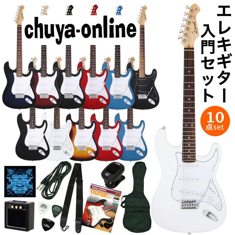 LEGEND LST-Z WH ミニアンプ付きエレキギター初心者向け入門セット