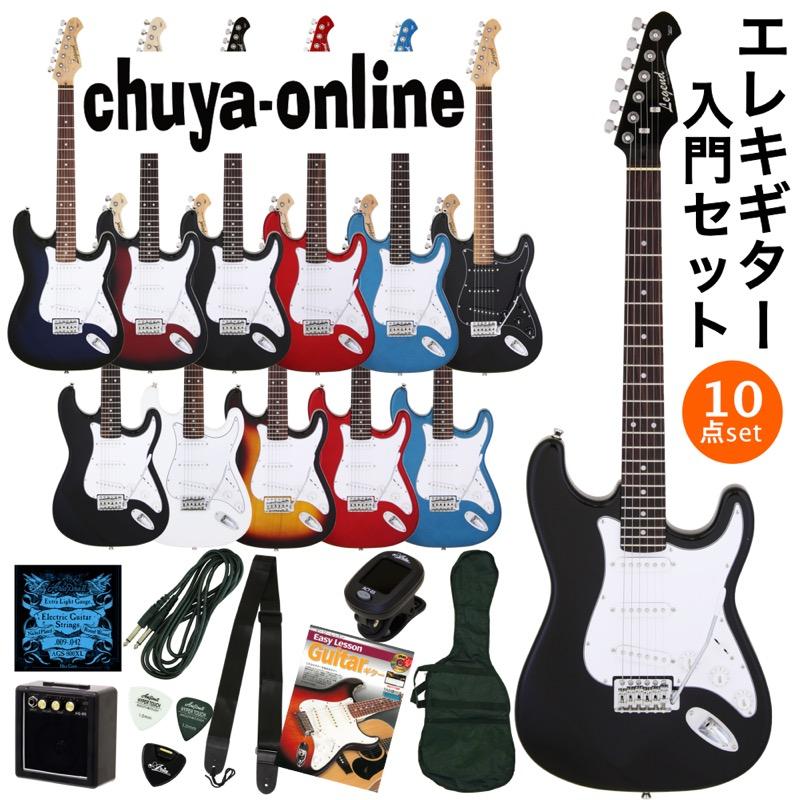 LEGEND LST-Z BKBK ミニアンプ付きエレキギター初心者向け入門セット