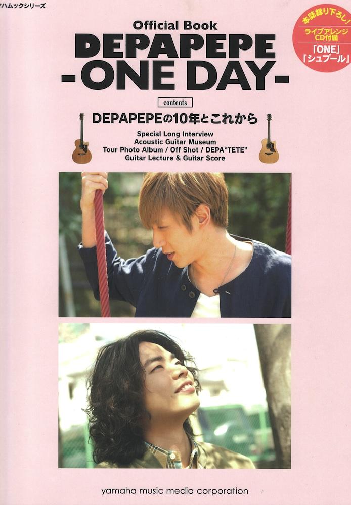 Officia Book DEPAPEPE ONE DAY CD 야마하 뮤직 미디어