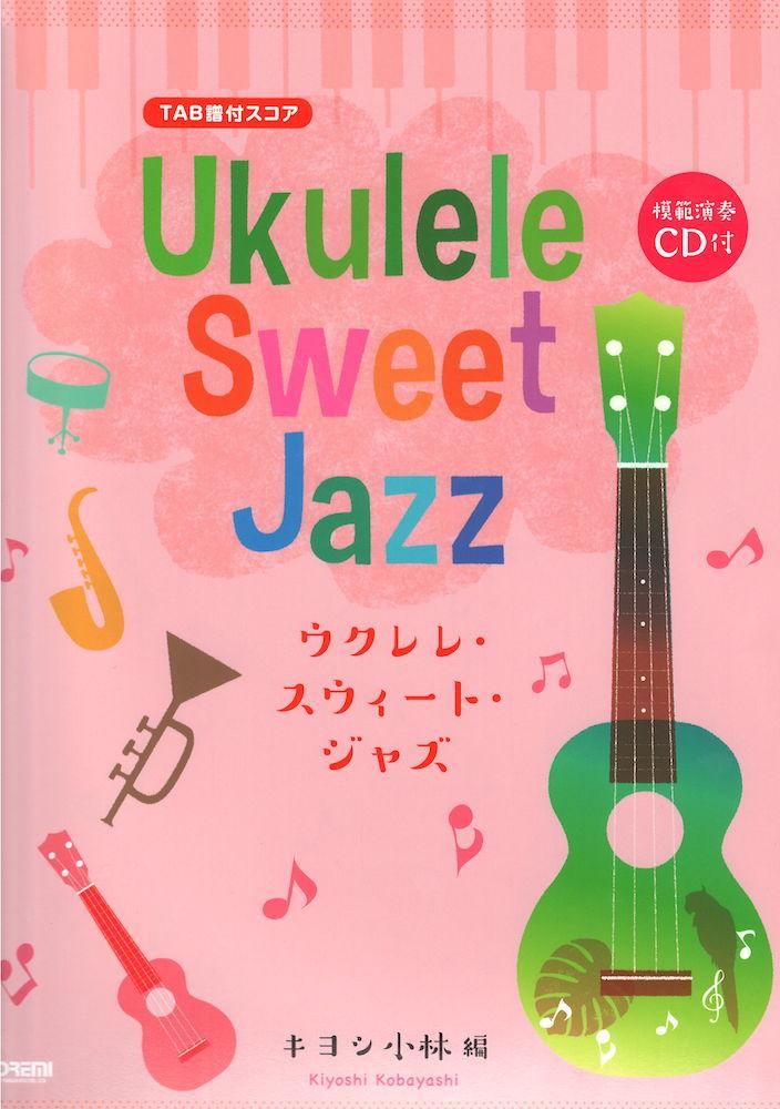 Ukulele sweet jazz doremi music(Japan)