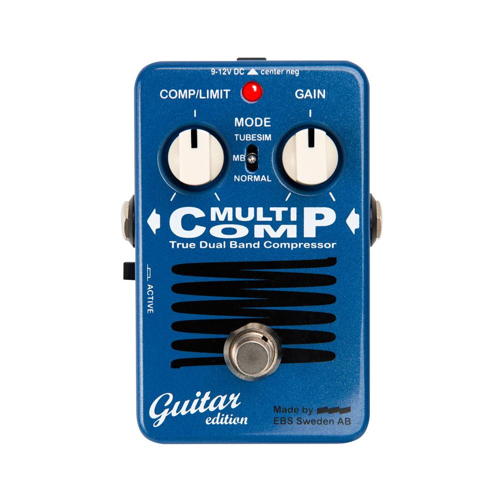 EBS MULTI COMP GUITAR EDITION ギター用コンプレッサー