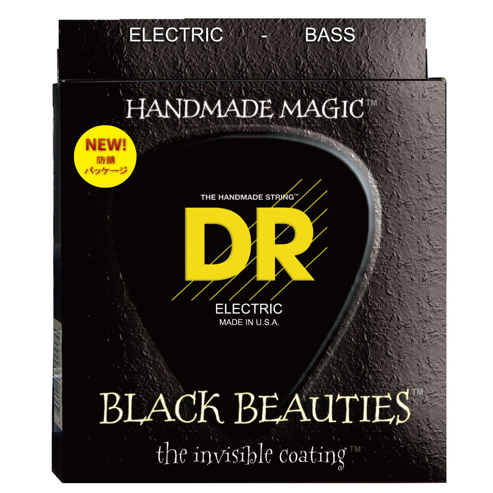 DR EXTRA-Life BLACK BEAUTIES DR-BKB545 Medium 5 String エレキベース弦×2セット