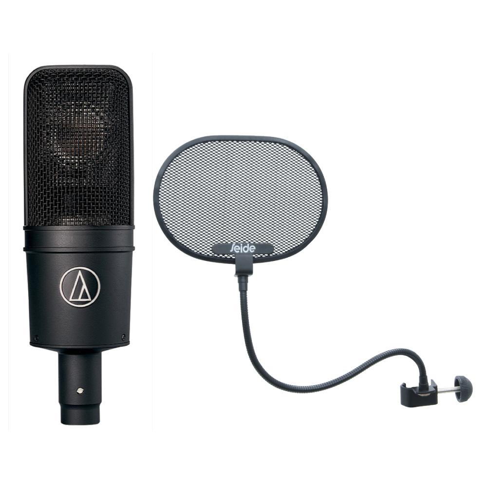 AUDIO-TECHNICA AT4040 メタルポップガード付 コンデンサーマイク