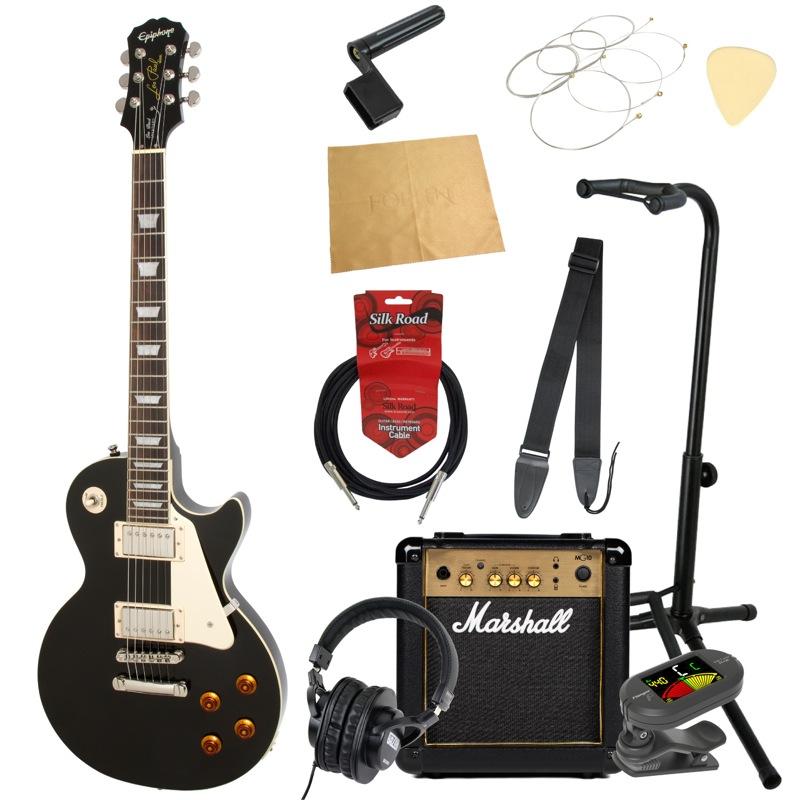 エピフォンから始める!大人の入門セット Epiphone Les Paul Standard EB エレキギター Marshallアンプ付 11点セット