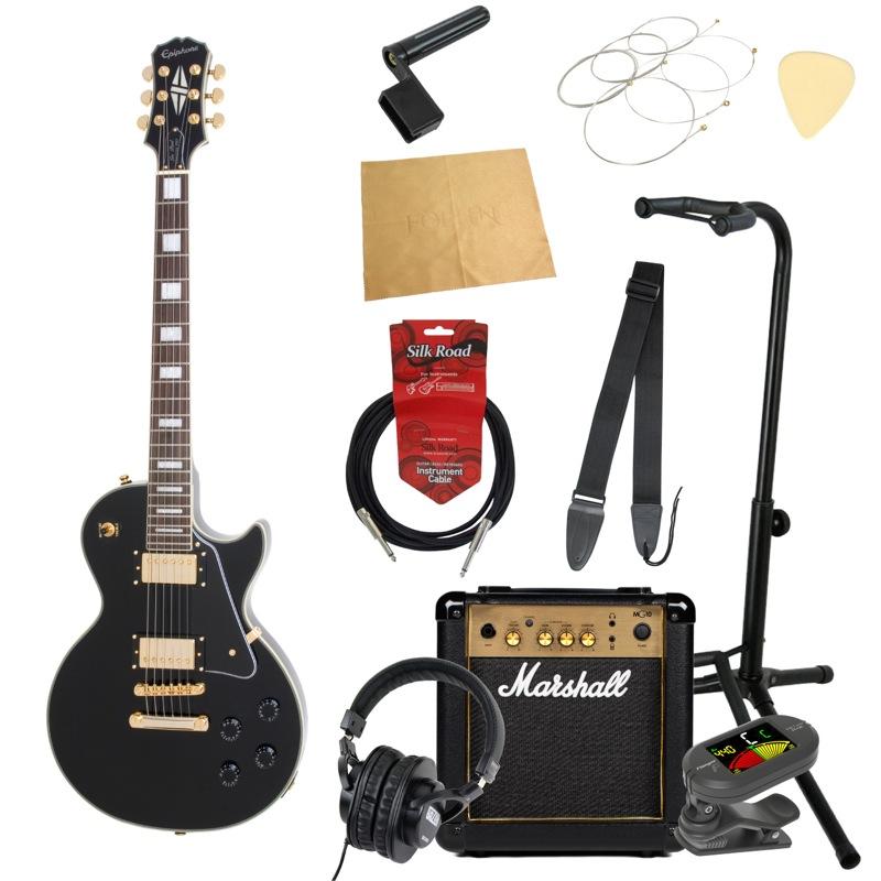 エピフォンから始める!大人の入門セット Epiphone Les Paul Custom PRO EB エレキギター Marshallアンプ付 11点セット