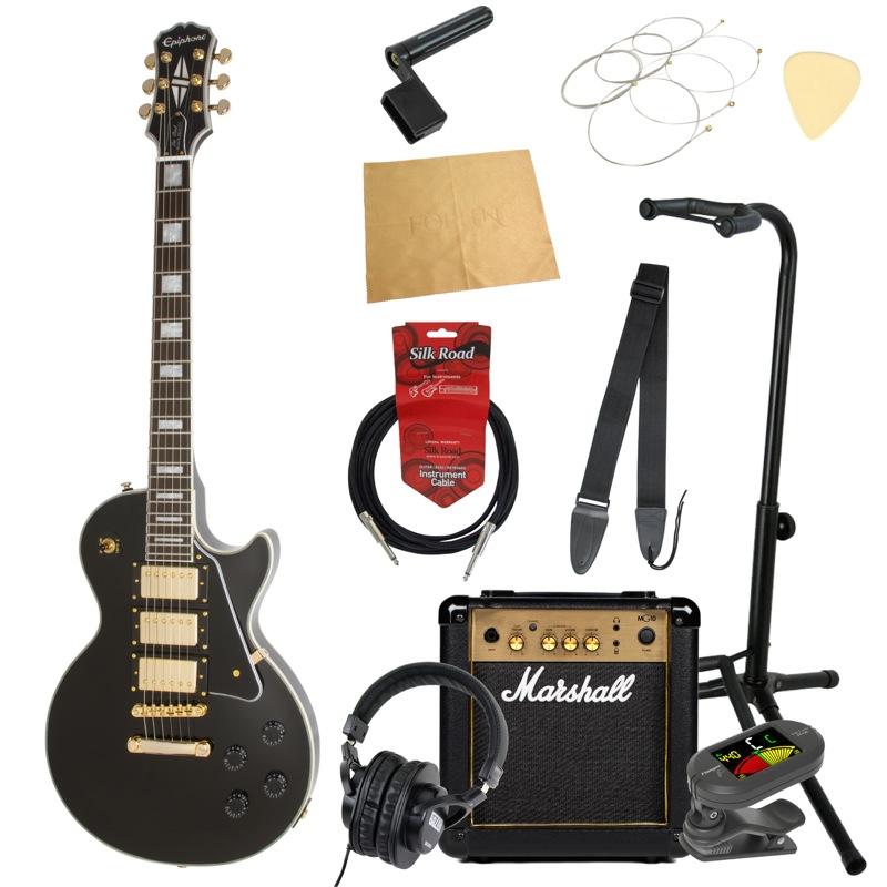 エピフォンから始める!大人の入門セット Epiphone Les Paul Black Beauty 3 EB エレキギター Marshallアンプ付 11点セット