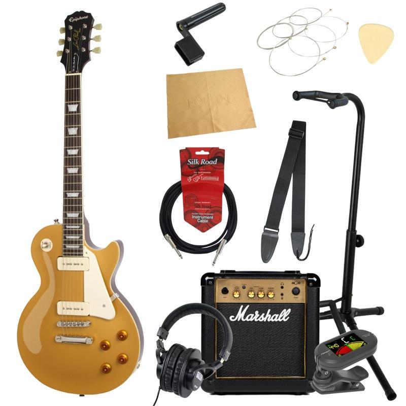 エピフォンから始める!大人の入門セット Epiphone 1956 Les Paul Standard PRO MG エレキギター Marshallアンプ付 11点セット