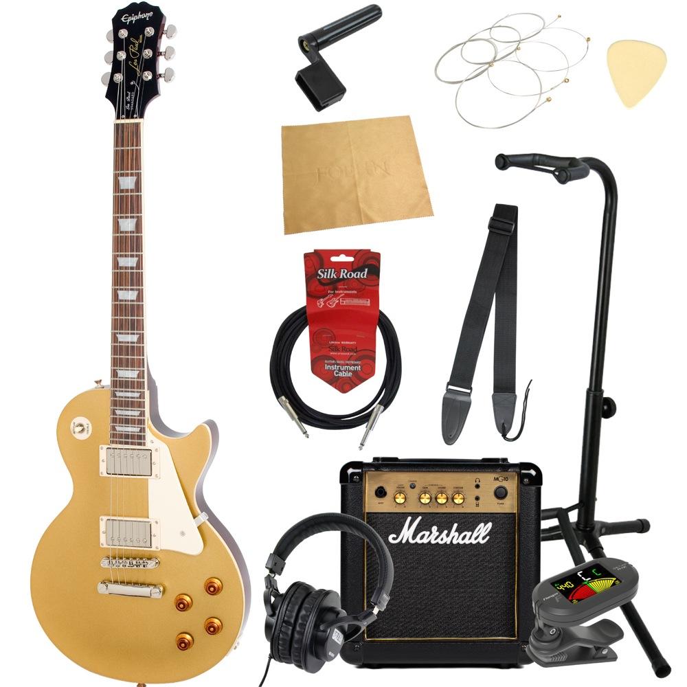 エピフォンから始める!大人の入門セット Epiphone Les Paul Standard MG エレキギター Marshallアンプ付 11点セット