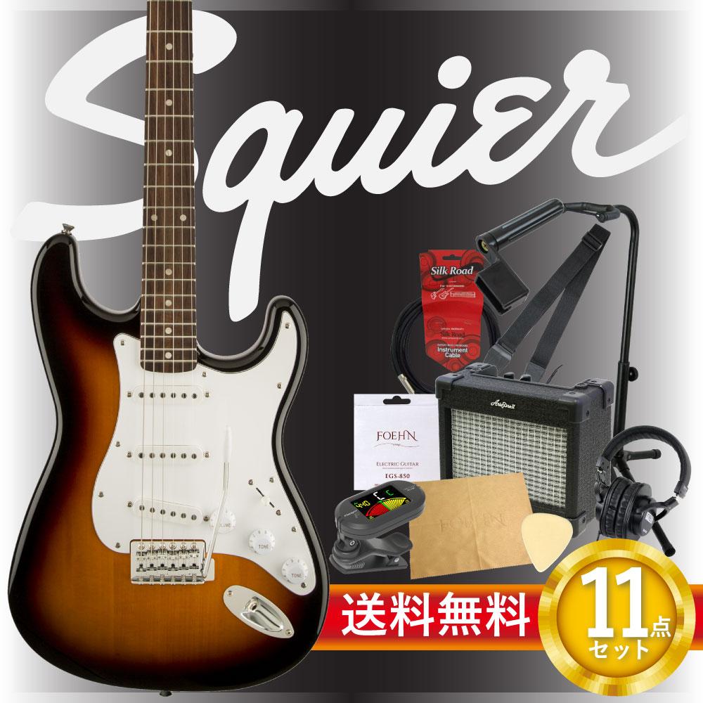 エレキギター入門11点セット Squier Affinity Series Stratocaster BSB