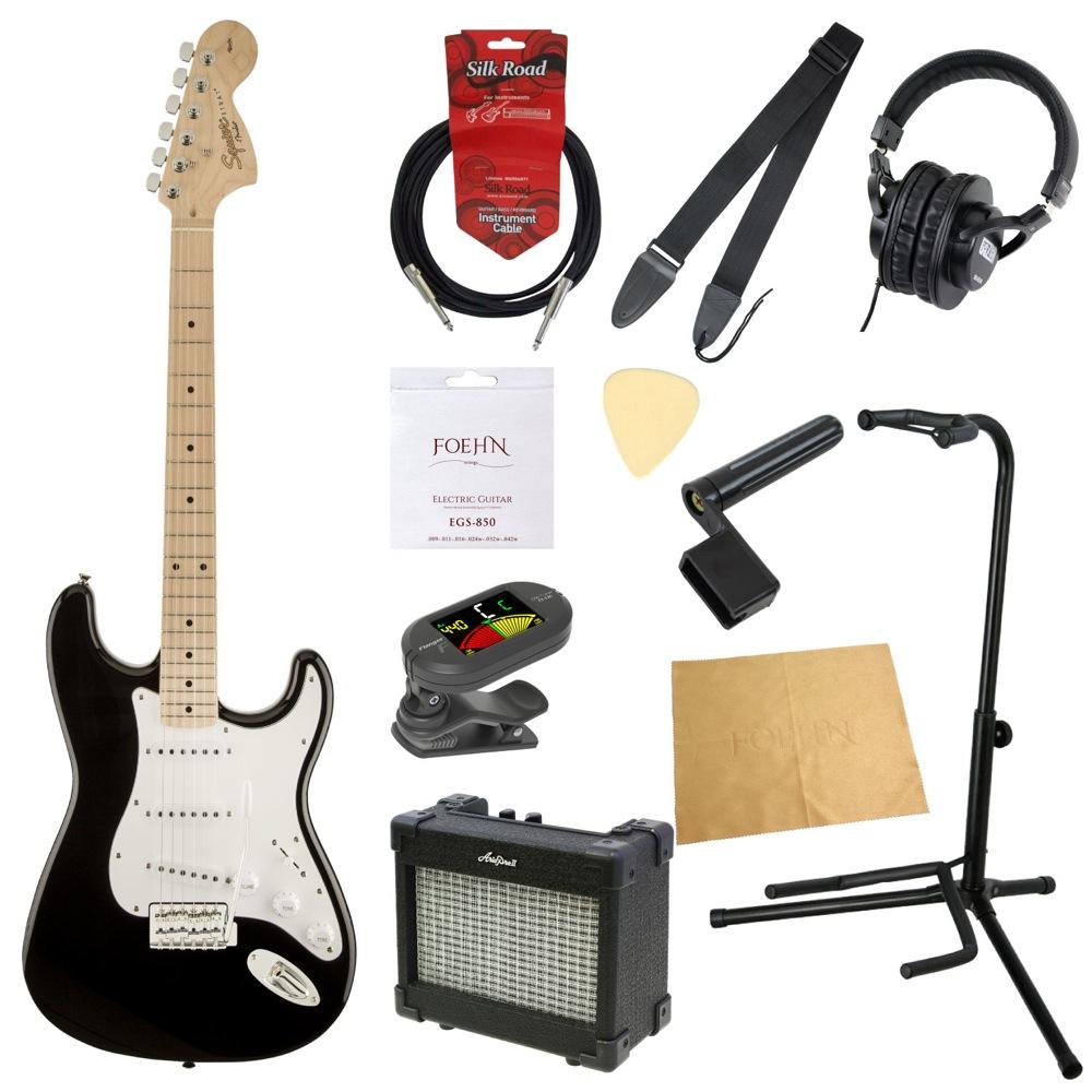 エレキギター入門11点セット Squier Affinity Series Stratocaster BLK/M