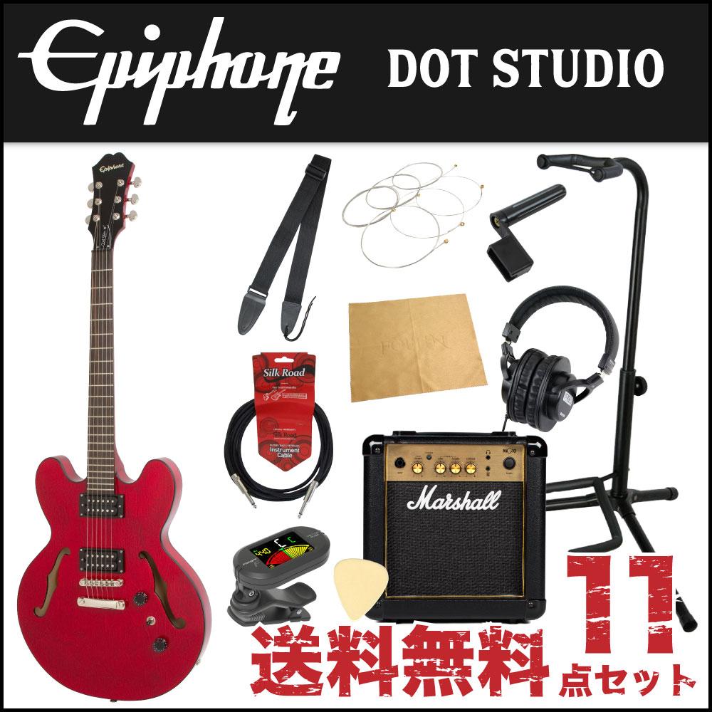 エピフォンから始める!大人の入門セット Epiphone DOT Studio CH エレキギター Marshallアンプ付 11点セット