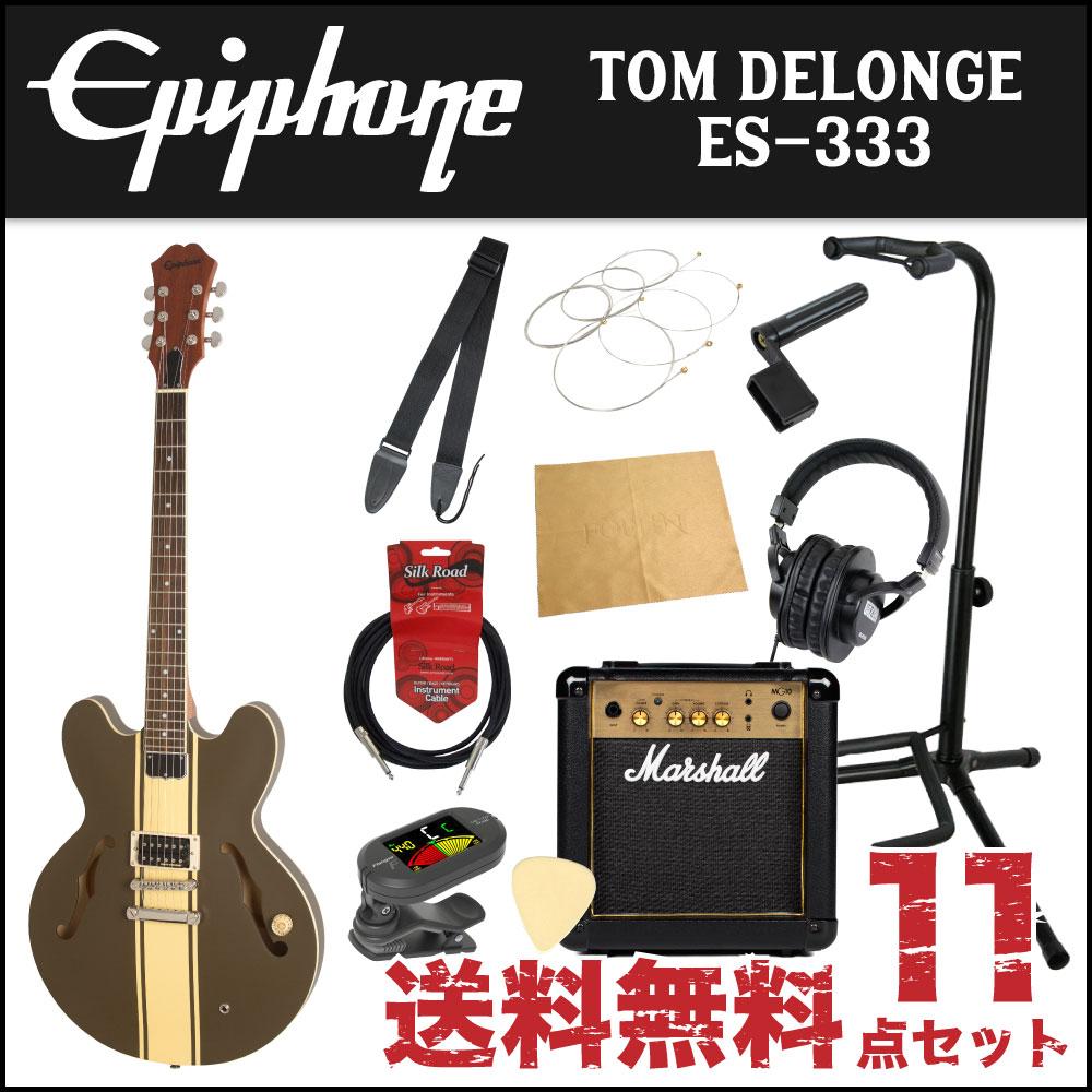 エピフォンから始める!大人の入門セット Epiphone Tom Delonge Signature ES-333 BR エレキギター Marshallアンプ付 11点セット