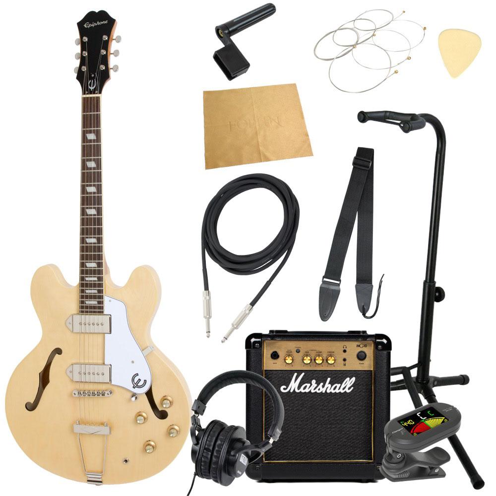 エピフォンから始める!大人の入門セット Epiphone Casino NA エレキギター Marshallアンプ付 11点セット