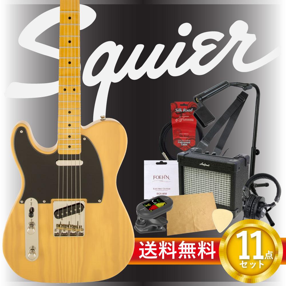 エレキギター入門11点セット Squier Classic Vibe Telecaster '50s BTB Left-Hand