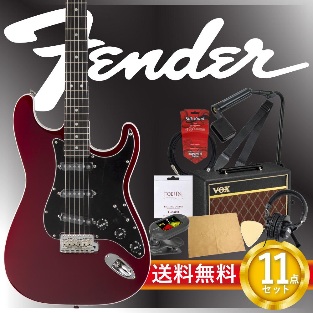フェンダーから始める!大人の入門セット Fender Japan Exclusive Aerodyne Strat OCR エレキギター VOXアンプ付 11点セット