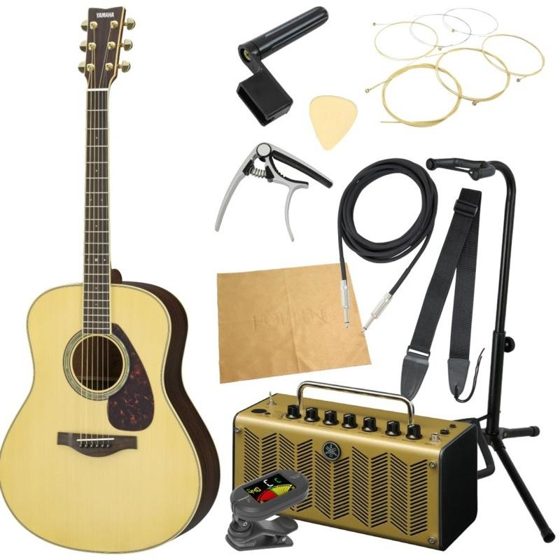 ヤマハから始める!大人のエレアコ入門セット YAMAHA LL6 ARE NT エレクトリックアコースティックギター YAMAHAアンプ付 11点セット