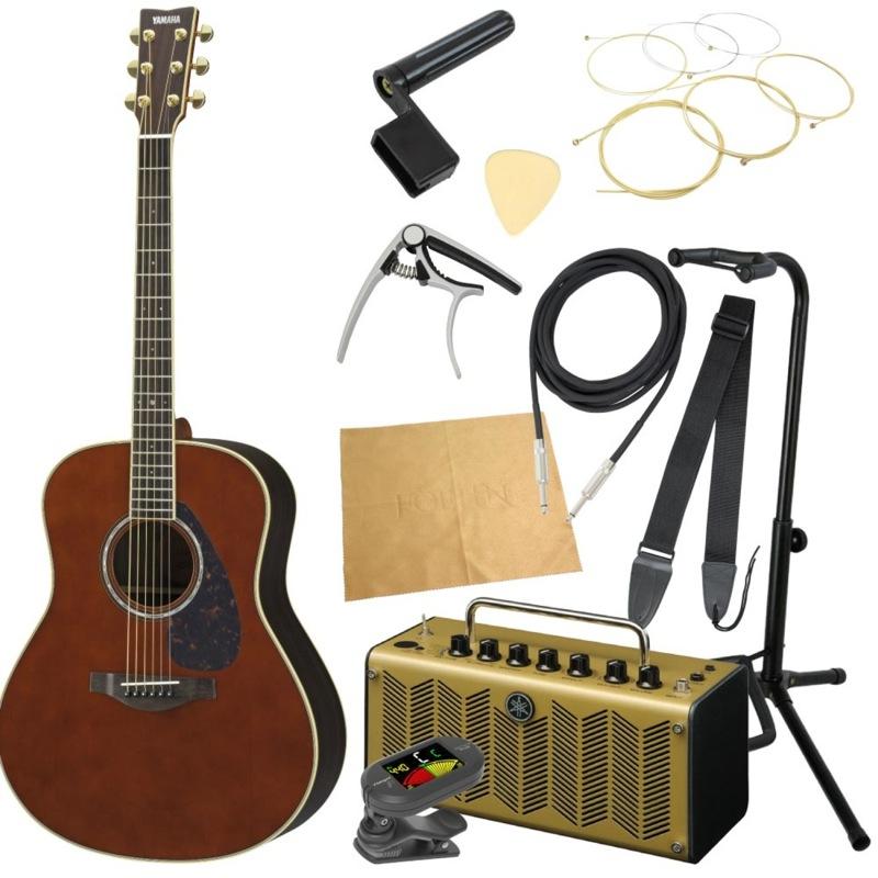 ヤマハから始める!大人のエレアコ入門セット YAMAHA LL6 ARE DT エレクトリックアコースティックギター YAMAHAアンプ付 11点セット