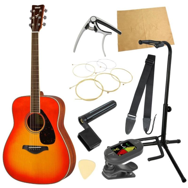 ヤマハから始める!大人のアコギ入門セット YAMAHA FG820 AB アコースティックギター 9点セット