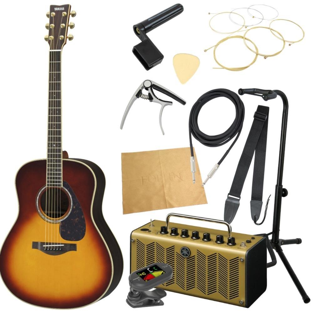 ヤマハから始める!大人のエレアコ入門セット YAMAHA LL6 ARE BS エレクトリックアコースティックギター YAMAHAアンプ付 11点セット