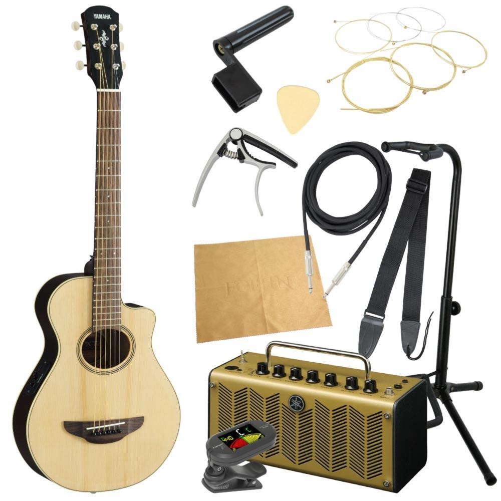 ヤマハから始める!大人のエレアコ入門セット YAMAHA APXT2 NT トラベラーエレクトリックアコースティックギター YAMAHAアンプ付 11点セット