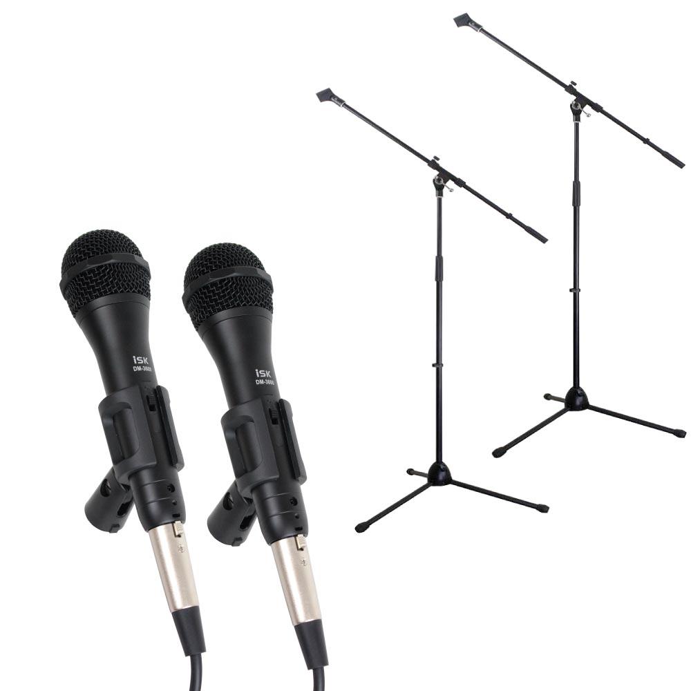 【多目的に使えるマイクセット】 iSK DM-3600 ボーカル用 ダイナミックマイク 5mケーブル付き ブーム/ストレート兼用マイクスタンドセット×2セット