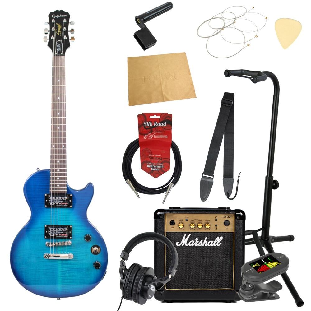 エピフォンから始める!大人の入門セット Epiphone Les Paul Special II Plus Top TBL エレキギター Marshallアンプ付 11点セット