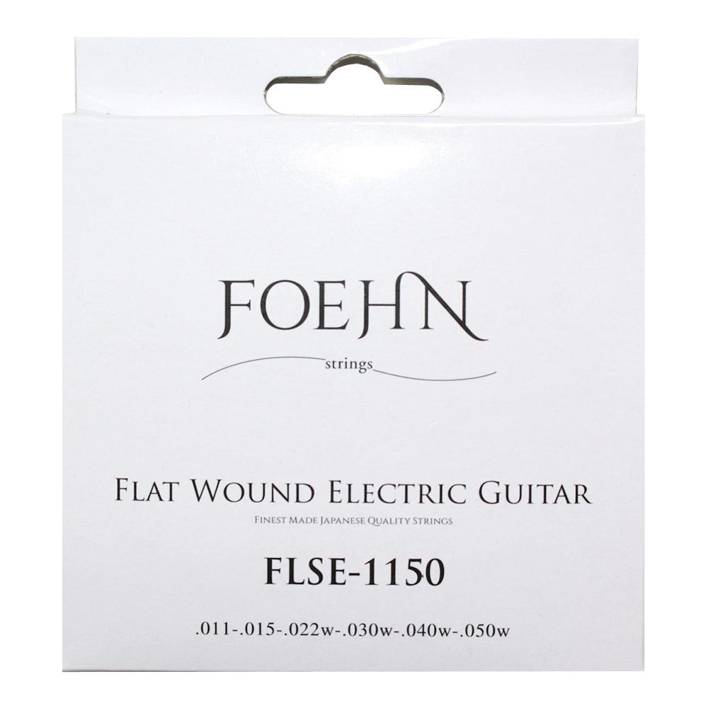 FOEHN FLSE-1150×6セット Flat Wound Electric Guitar Strings Jazz Light 11-50 フラットワウンドエレキギター弦