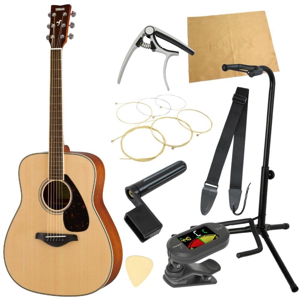 ヤマハから始める!大人のアコギ入門セット YAMAHA FG820 NT アコースティックギター 9点セット
