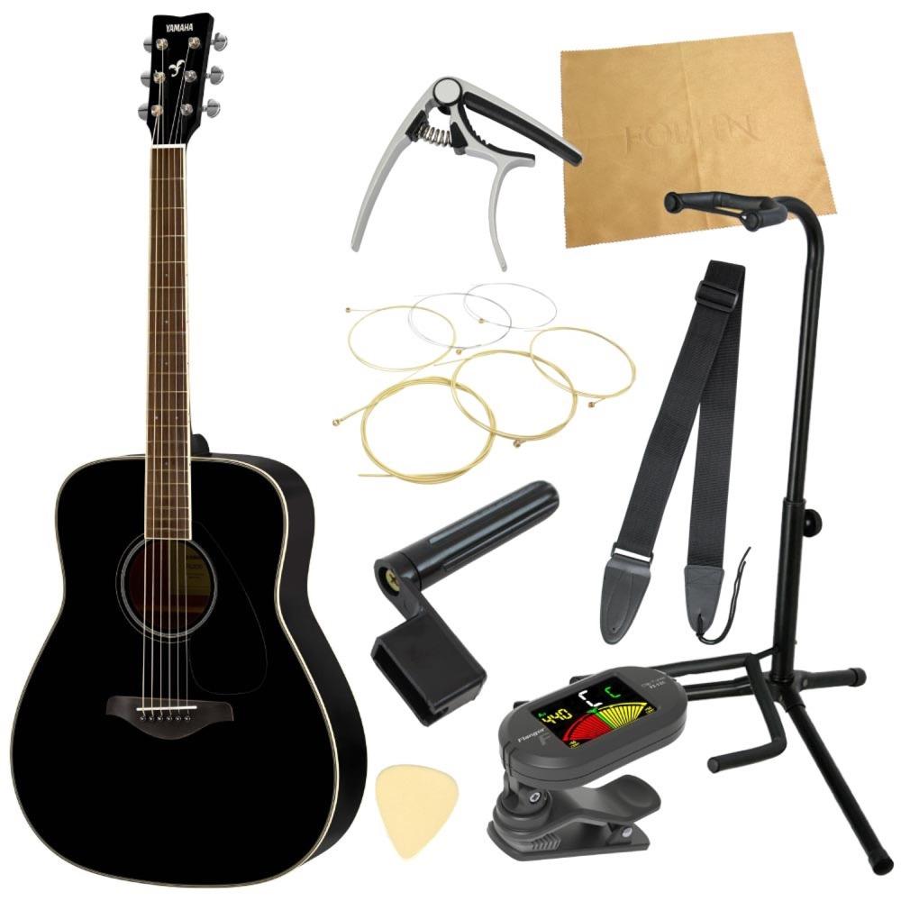 ヤマハから始める!大人のアコギ入門セット YAMAHA FG820 BL アコースティックギター 9点セット