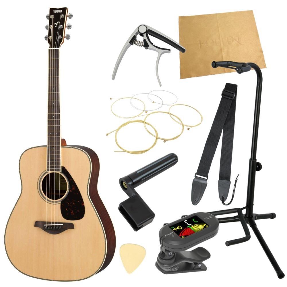 ヤマハから始める!大人のアコギ入門セット YAMAHA FG830 NT アコースティックギター 9点セット
