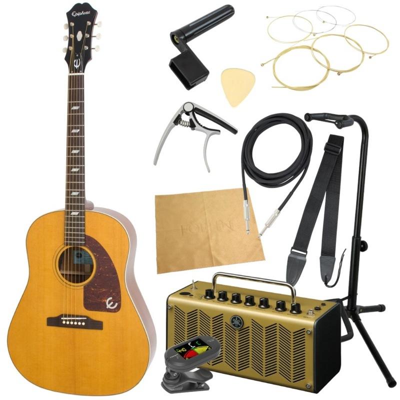 エピフォンから始める!大人のエレアコ入門セット Epiphone Inspired by 1964 Texan AN エレクトリックアコースティックギター YAMAHAアンプ付 11点セット