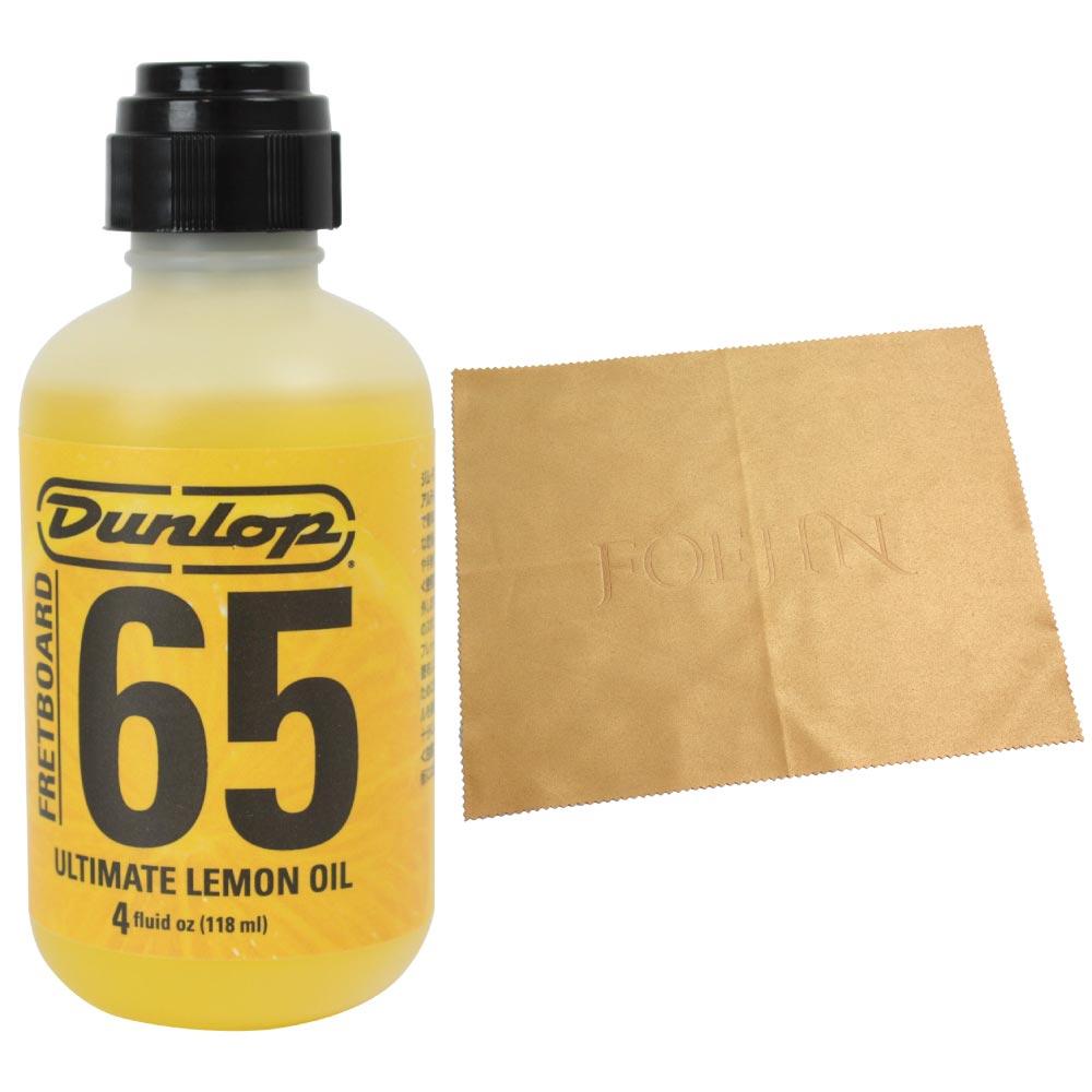レモンオイル フェーンクロス メンテナンスセット JIM DUNLOP 6554 レモンオイル FOEHN FGC2429 ギタークロス メンテナンスセット