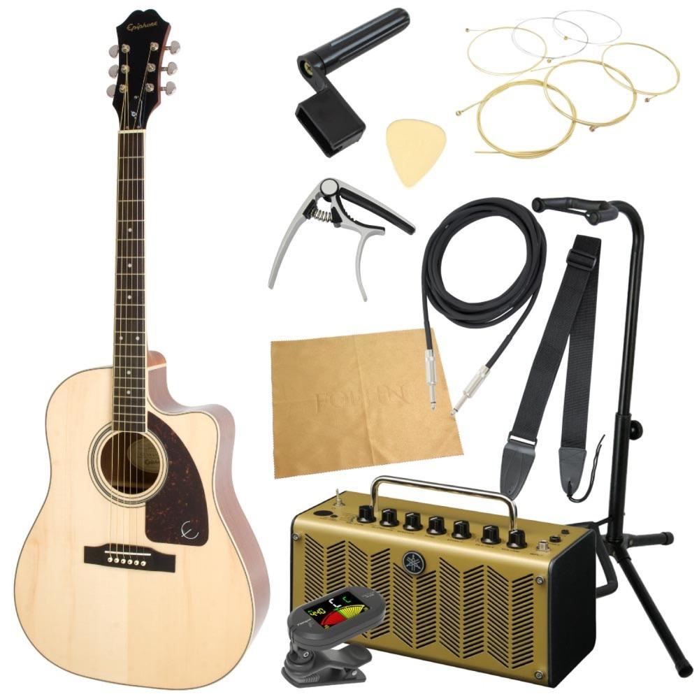 エピフォンから始める!大人のエレアコ入門セット Epiphone AJ-220SCE NA エレクトリックアコースティックギター YAMAHAアンプ付 11点セット