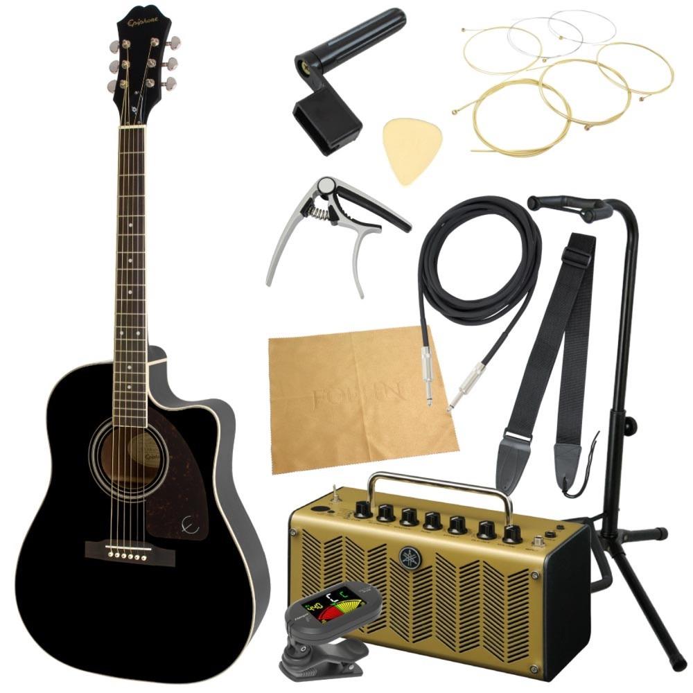 エピフォンから始める!大人のエレアコ入門セット Epiphone AJ-220SCE EB エレクトリックアコースティックギター YAMAHAアンプ付 11点セット