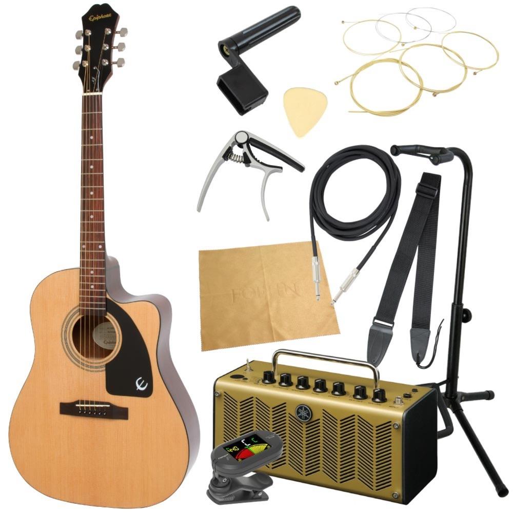 エピフォンから始める!大人のエレアコ入門セット Epiphone AJ-100CE NA エレクトリックアコースティックギター YAMAHAアンプ付 11点セット