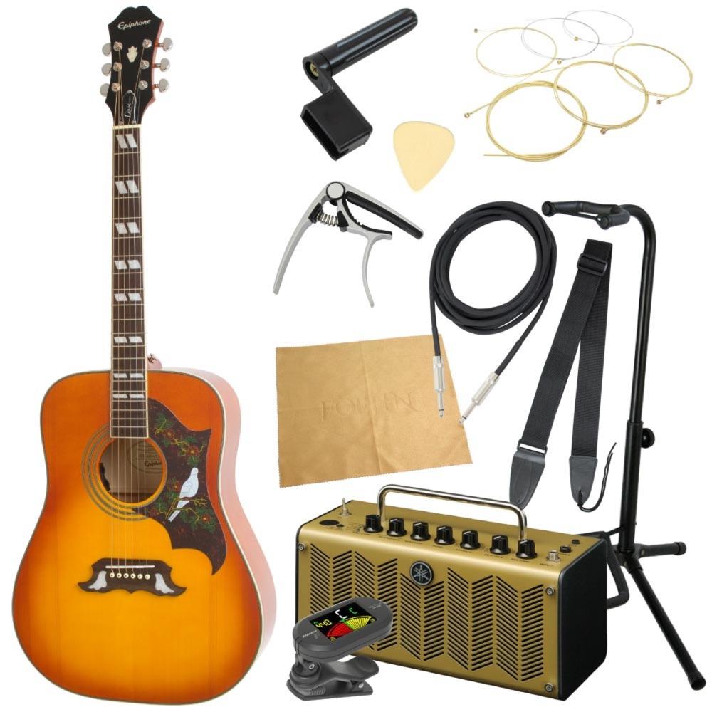 エピフォンから始める!大人のエレアコ入門セット Epiphone Dove PRO VB エレクトリックアコースティックギター YAMAHAアンプ付 11点セット