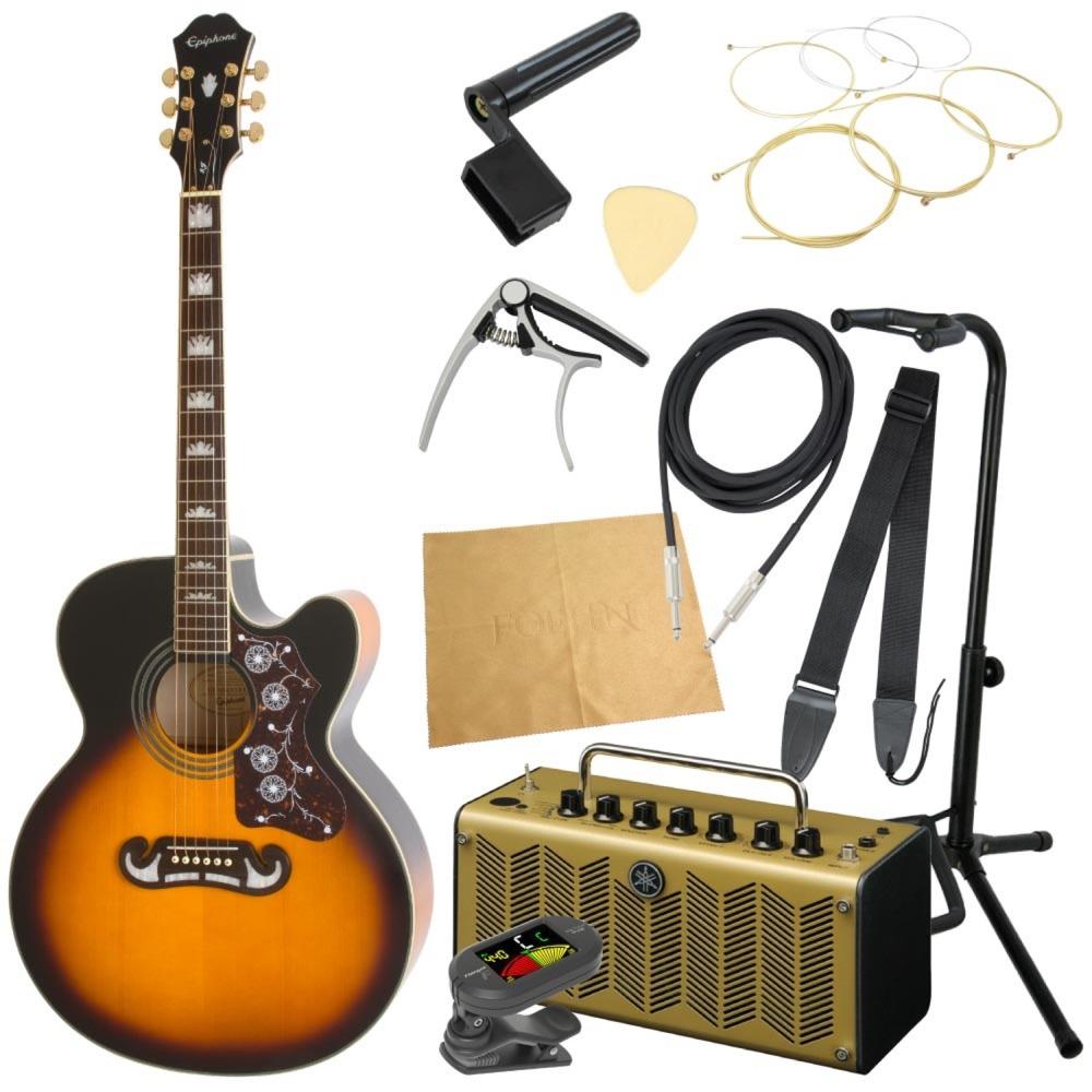 エピフォンから始める!大人のエレアコ入門セット Epiphone EJ-200SCE VS エレクトリックアコースティックギター YAMAHAアンプ付 11点セット