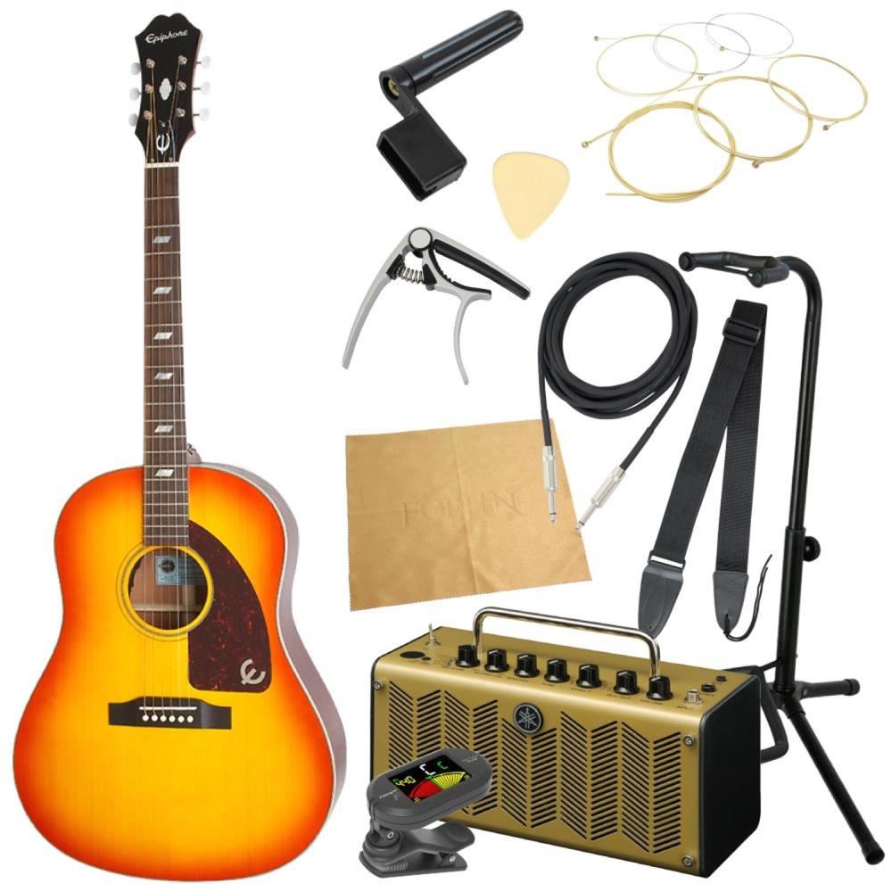 エピフォンから始める!大人のエレアコ入門セット Epiphone Inspired by 1964 Texan VC エレクトリックアコースティックギター YAMAHAアンプ付 11点セット