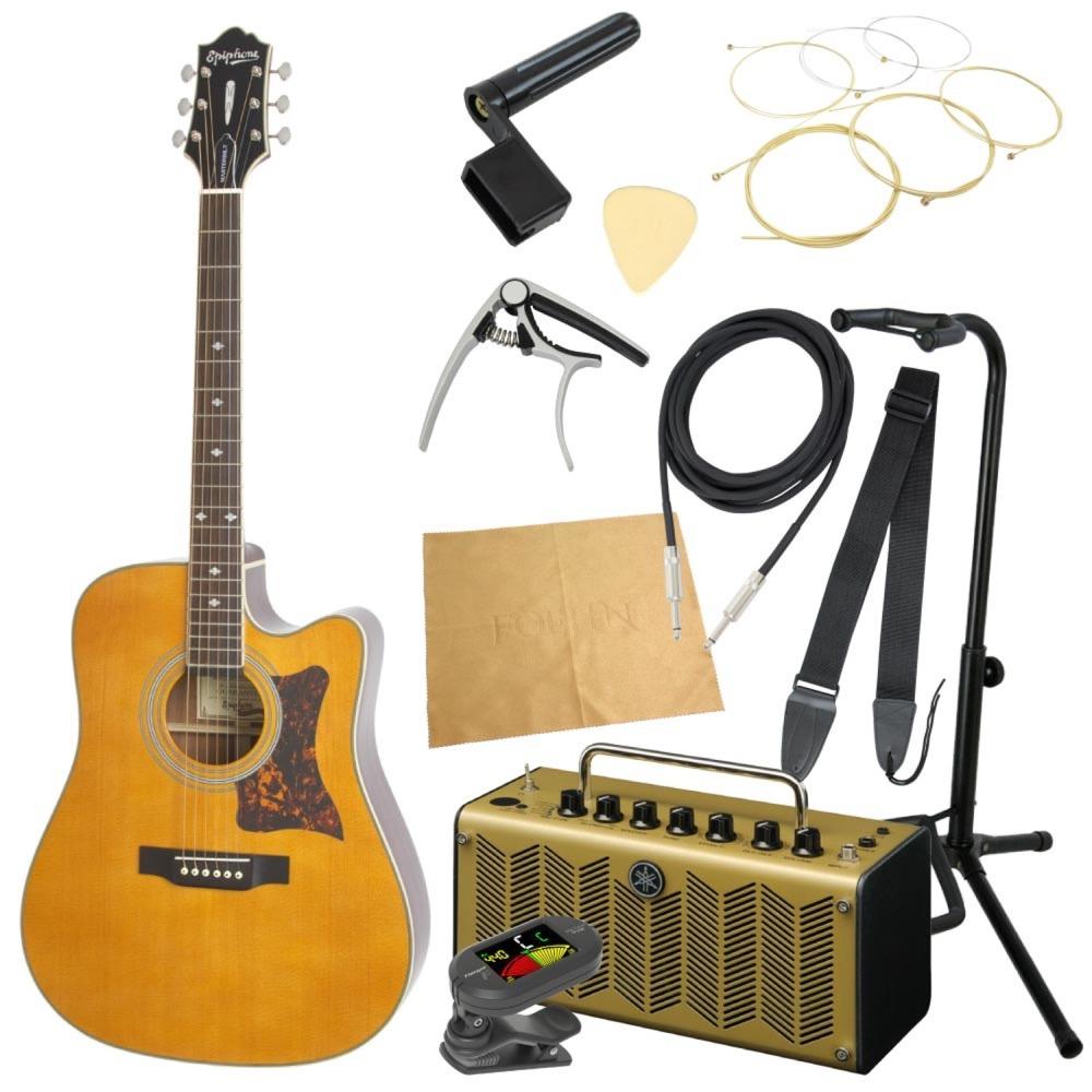 エピフォンから始める!大人のエレアコ入門セット Epiphone Masterbilt DR-500MCE NA エレクトリックアコースティックギター YAMAHAアンプ付 11点セット