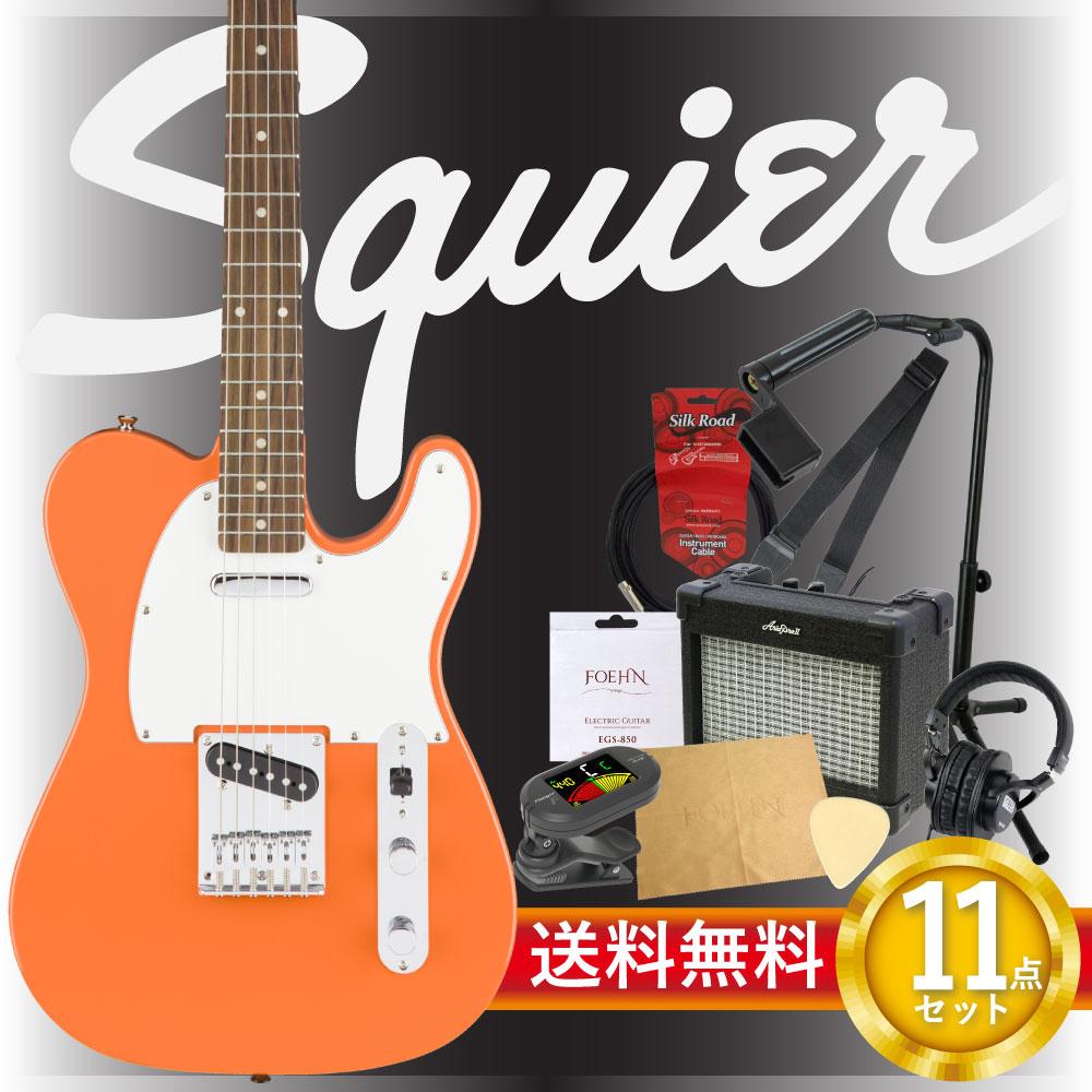 エレキギター入門11点セット Squier Affinity Series Telecaster CPO RW