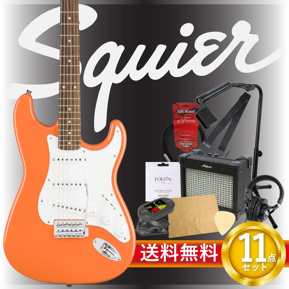 エレキギター入門11点セット Squier Affinity Series Stratocaster CPO RW